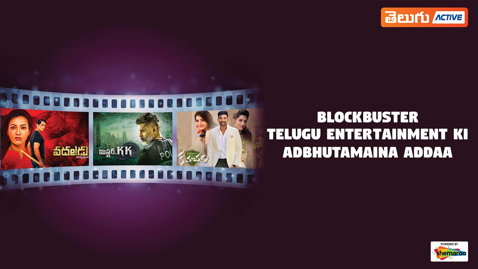 Telugu Active