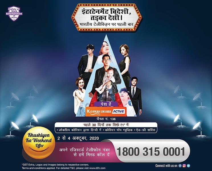 korean-active-kkw-ba_100120085054.jpg