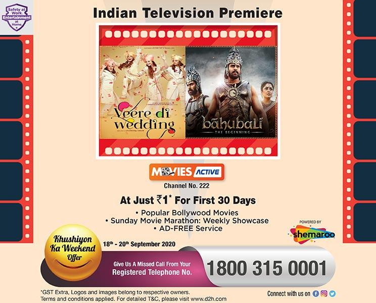 movies-active-kkw-ba_091720113956.jpg